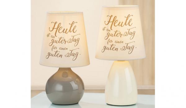 Комплект декоративни лампи