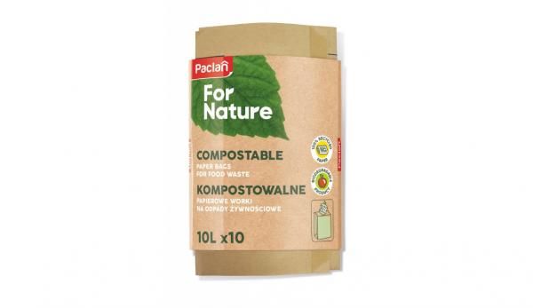 Хартиени пликове за компостиране от рециклиран материал - 3 броя