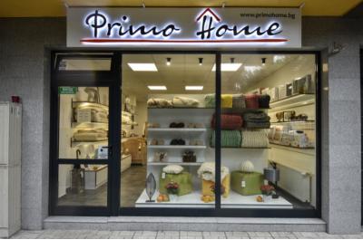 Топлите Вълнени продукти на Primo Home - вече са в Русе