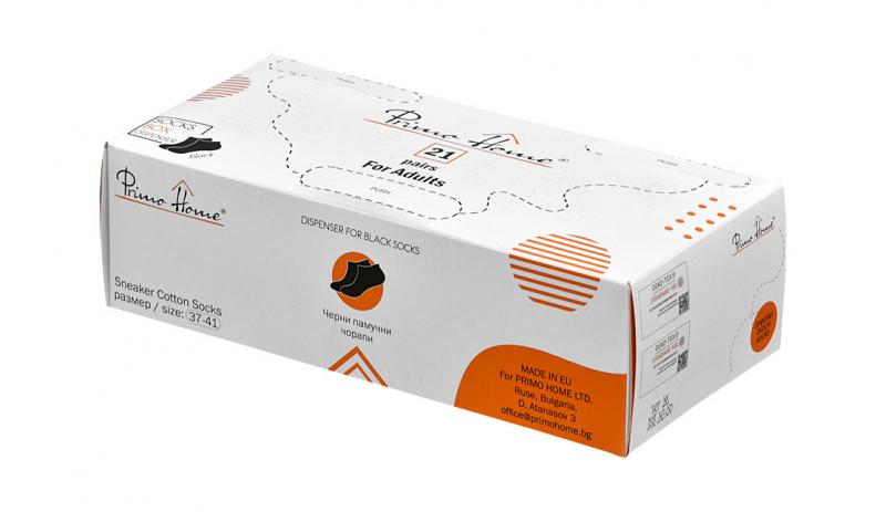 Диспенсър за бели памучни sneaker чорапи Primo Home - 21 чифта в практична кутия